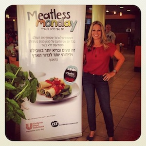 Meatless Monday Israel