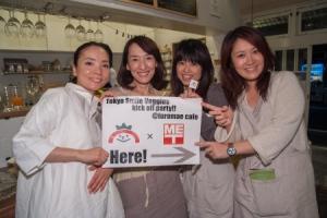 Japan veg group